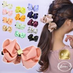 【 送料無料 】 バナナクリップ リボン ヘアアクセサリー 上品 カラー Luxurys