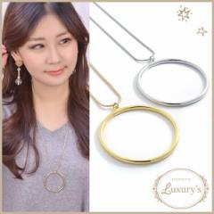 ネックレス リング サークル ロングネックレス メタル ゴールド シルバー Luxurys