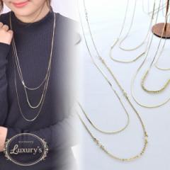 【 メール便 送料無料 】 ネックレス 真鍮製 ロングネックレス 華奢 2連 3連 細い スティック パール ビーズ Luxurys ゴールド シンプ