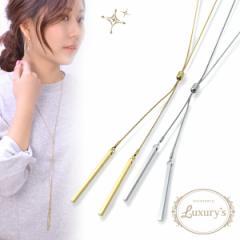 ロングネックレス Y字 スティック メタル ネックレス シンプル Luxurys ゴールド シルバー