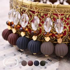 ピアス 大ぶり マット カラー ボール クリア ビーズ Luxurys エレガント 上品 秋冬 深色 カラー