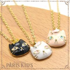 【送料無料】お魚 にゃんこ フェイス ネックレス 猫 ねこ ネコ キャット パーツ ピンク ブラック ホワイト レディース アクセサリー