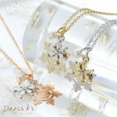 【送料無料】ジェミノ スノー クリスタル ネックレス スノー 雪 雪の結晶 パーツ ゴールド ピンクゴールド レディース 女性 アクセサリー