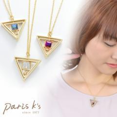 【 メール便 送料無料 】 ネックレス トライアングル 三角 三角形 ビーズ ゴールド シンプル