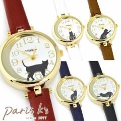 【 メール便 送料無料 】 腕時計 ねこ ネコ 黒猫 猫 三日月 レディース ベルト