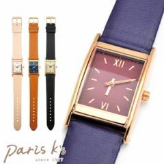 【 メール便 送料無料 】 腕時計 レディース スクエア 四角 シンプル フェイクレザー ベルト 上品