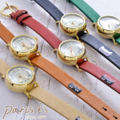 【 メール便 送料無料 】 腕時計 レディース フェイクレザー 猫 ねこ ネコ サカナ 魚 ゴールド グリーン ブラック レッド