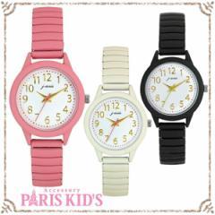 【送料無料】 腕時計 マット カラー ジャバラ ウォッチ J-AXIS BL1110 アナログ ファッション レディース かわいい 可愛い おしゃれ