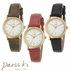 【送料無料】 腕時計 クロコ調 型押し フェイクレザー ベルト ファッション ウォッチ レディース ブラウン レッド ブラック