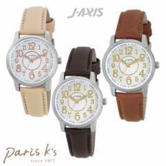【送料無料】 腕時計 センター ストライプ ファッション ウォッチ レディース  J-AXIS AL1303 アイボリー ダークブラウン キャメル