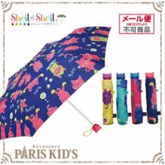 ■【20%OFF SALE】 折りたたみ傘 ねこ 猫 にゃんこ キッズ 子供 子供用 女の子 イエロー ブルー ピンク おりたたみ 軽量