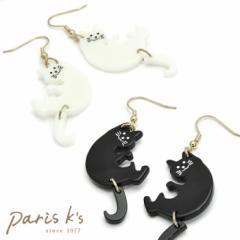 【 メール便 送料無料 】 ピアス ねこ 猫 ネコ キャット にゃんこ しっぽ 揺れる スウィング ユニーク 個性的 かわいい 黒猫 白猫