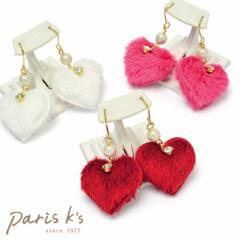 【送料無料】もこもこ ファー ハート パール ピアス フック レッド ピンク ホワイト 揺れる ゆれる 両耳 かわいい 可愛い 安い