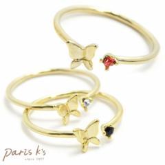 小さな蝶々 リング 指輪 ゆびわ ちょうちょ チョウ パーツ ピンク ブラック クリスタル