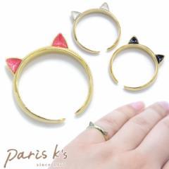 ねこ耳ピンキー リング 指輪 ゆびわ 猫 ねこ ネコ にゃんこ キャット パーツ ピンク ホワイト ブラック
