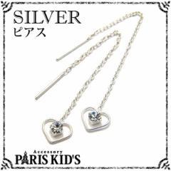 【メール便 送料無料】 SILVER ハート&光石のアメリカンピアス