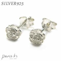 【送料無料】SILVER ホワイト ローズ ピアス シルバー シルバー925 バラ 花 フラワー モチーフ 薔薇 大人 凛 かわいい シンプル 可愛い