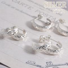 ピアス silver925 シルバーピアス フープピアス キラキラ カット加工 デザイン レディース