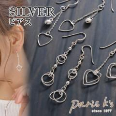 【 メール便 送料無料 】 ピアス シルバーピアス SILVER silver925 揺れる ハート ラウンド サークル レディース