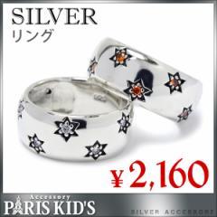 【送料無料】 シルバー925 リング レディース SILVER925 指輪 小物 シルバーリング スター ドット ジルコニア リング