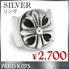 【送料無料】 シルバー925 リング レディース SILVER925 指輪 小物 シルバーリング オーバル クロス リング