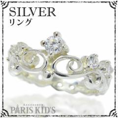 【送料無料】 シルバー925 リング レディース SILVER925 指輪 小物 シルバーリング キュービック ティアラ リング