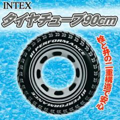 INTEX(インテックス) タイヤ・チューブ 90cm 59252 プール用品 ビーチグッズ 海水浴 水物 浮輪 うきわ ウキワ