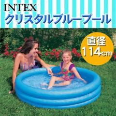 INTEX(インテックス) クリスタルブループール 114cm 59416 プール用品 ビーチグッズ 海水浴 水物 ビニールプー