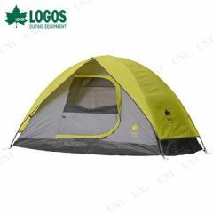 【送料無料】LOGOS(ロゴス) ROSY ツーリングドーム アウトドア・ビーチグッズ アウトドア用品 キャンプ用品 タープ R