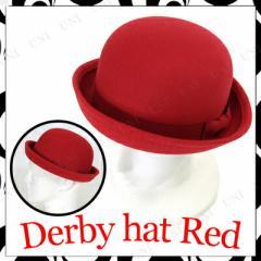 ダービーハット 赤 パーティーグッズ・イベント用品 プチ仮装 変装グッズ コスプレ 帽子 ぼうし キャップ かぶりもの ボーラー