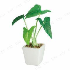 タロポット 23cm インテリア・生活雑貨 人工観葉植物 小さい ミニサイズ ミニ観葉植物 サトイモ科 フェイクグリーン インテ