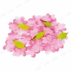 【取寄品】 桜 50枚入りセット イベント・装飾 お花見
