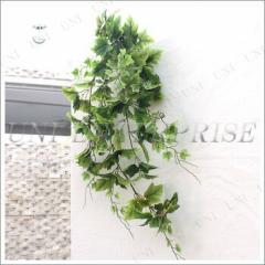 人工観葉植物 リーフスワッグ(グレープバイン/120cm) インテリア・生活雑貨 ツル 蔓 フェイクグリーン インテリアグリーン