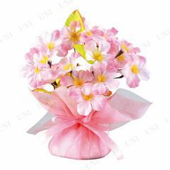 キュートラップ桜 イベント・装飾 お花見 フラワーアレンジ