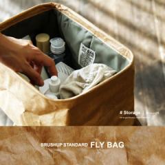 (フライバッグ) FLY BAGタイベック(r) 耐水性 ミニ収納ボックス