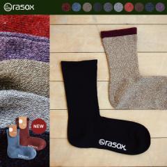 (ラソックス) rasoxミドル丈 ソックス 配色 切り替え made in japan 日本製 柔らか コットン 靴下