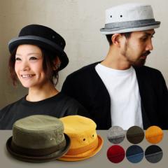 ポークパイハット 裏地付き ハリ感 スウェット 配色切り替え 帽子 メンズ レディース ハット