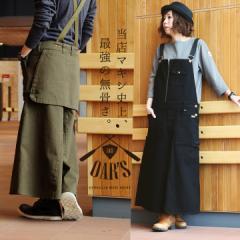 (オールズ) OARS マキシ丈 サロペット スカート ミリタリー ウォッシュ加工 バッグ ハンターポケット