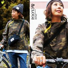 (アンクラウド) &CLOUd60/40クロス ハイネック サイクリング パーカー バックポケット付き