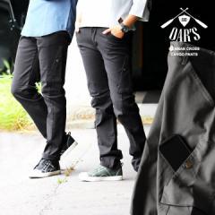 (オールズ) OARS パンツ カーゴ ストレッチ ジャーマンクロス 座った時に 取り出しやすい ポケット
