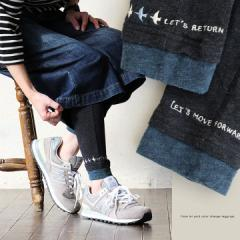 レギンス 10分丈 配色切り替え 裾 ウエスト 刺繍...