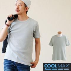 (ジーアールエヌ) grn クールマックス  Tシャツ ...