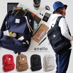 (アネロ) anelloバッグ リュック バックパック デイパック リュックサック キャンバス A4書類収納可