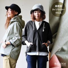 (アンクラウド) &CLOUd 七分袖 パーカー プルオー...