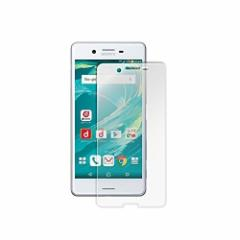 【送料無料】Sony Xperia X Performance SOV33 強化ガラス 液晶保護フィルムdocomo Xperia X Performance SO-04H 液晶ガラスフィルム