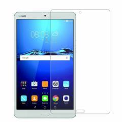 【送料無料】Huawei MediaPad M3 8.4 / NTT docomo dtab Compact d-01J 液晶保護フィルム Super Guard 高透明度保護シート