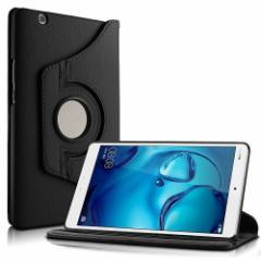 【送料無料】Huawei MediaPad M3 8.4 / NTT docomo dtab Compact d-01J タブレット専用ケース 360度回転仕様カバー 薄型 軽量型
