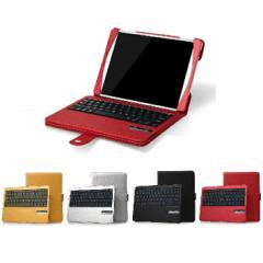 【送料無料】新商品 iPad air用レザーケース付き  Bluetooth キーボード☆選べる4カラー