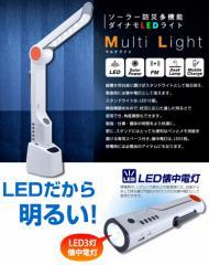防災多機能懐中電灯 新型マルチデスクライト LEDライト ラジオ iPhone スマートフォン充電