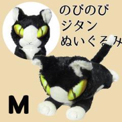 のびのびジタン ぬいぐるみ 猫 M (猫のダヤン) わちふぃーるど